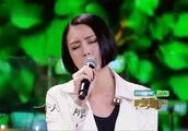 最美和声,杨坤黄莉唱《把悲伤留给自己》,主持人:唱到骨头里了