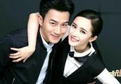 杨幂刘恺威上亿资产未分割,离婚后财产还是一起的