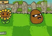 植物大战僵尸:一个《悲剧的土豆》动画,这画面太逗了!