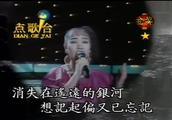 林淑容《昨夜星辰》,早期现场视频