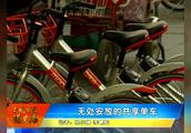 石家庄:无处安放的共享单车