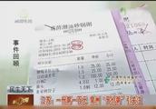 """一份粥一百元,常州""""天价粥""""引关注,店家给出粥贵的理由!"""