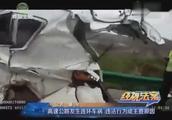 重型货车和小型客车发生惨烈碰撞,客车上7人3人当场死亡