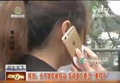 男子微信频繁骚扰 聊天内容让人看了脸红 女子遭老公质疑外面有人