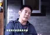 """鲁豫有约:李连杰首谈""""壹基金""""发展史,自曝经历海啸险亡!"""