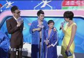 王栎鑫跟冠军小朋友搭档都忘不了王丽坤,组合的名字还有她!