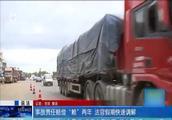 夫妻开大货车遭遇车祸导致妻子身亡自己伤残,而雇主却跑了