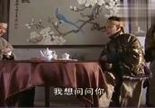 康熙王朝:周培公看出了康熙的身份,实在是太厉害了