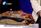 华豫之门:价值不菲的龙袍却因失去光彩被专家淘汰出局!