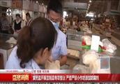 食药监对豆制品开展专项整治行动,严查小作坊添加食品防腐剂
