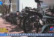 省实验中学停车难:上千辆自行车如何停放?现在终于得到解决!