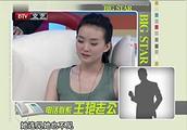 王艳隐藏24年富豪老公首现声,控诉:一点面子也不给我