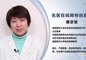 终于有医生讲清楚了:阴道检查会对胎儿有什么影响吗
