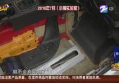 小强实验室:为何汽车内空气质量这么差?(上)