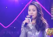 中国情歌汇:韩蕊岭演唱经典老歌《再见我的爱人》,重温经典!