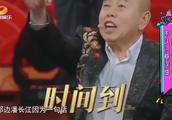在《王牌对王牌》中潘长江因不认识蔡徐坤而被人在微博上围攻