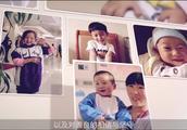 搜狐焦点20年—公益篇