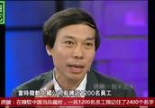 唐骏:在微软中国公司当总裁时,1200名员工我记住了2400个名字