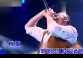 《聪明的一休》居然能被这样唱,超有feel,不愧是杨坤!
