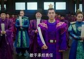 皇上论功行赏,废柴王爷从此掌握金库,竟在朝堂上与将军秀恩爱
