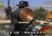 未来摧毁坦克,扫除地雷都可以由机器人去完成!