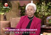 田华讲述与苏凡64年的流金岁月,竟说自己对不起老公1