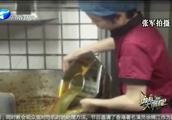 股东惊爆火锅黑幕:一锅底料重复利用上百次,这样的火锅还敢吃?