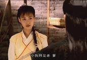 《小鱼儿与花无缺》:江玉燕受尽欺凌,江别鹤无力保护女儿