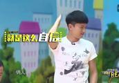 真心英雄:张杰自认为腰力很好,结果转呼啦圈被实力打脸,尴尬了