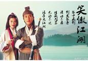 经典回顾:96版《笑傲江湖》金庸称吕颂贤为史上最满意的令狐冲