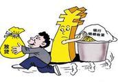 E借通:教你怎样获得小额贷款 小额贷款的3种方法你知道吗