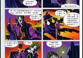 致命玩笑中的语录 蝙蝠侠致命玩笑最后笑话暗喻的是啥