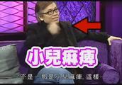 星星同学会:田鸡田启文有没有见过周星驰追女仔?