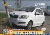 曲阜:行驶中车轮掉了 怀疑车辆质量不合格?
