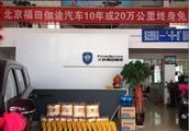 北京到太原坐客车要多久时间?