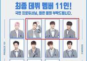 《Produce 101》爆黑箱!「正确名单」换了这3人