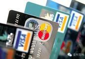 上海工银信用卡吗