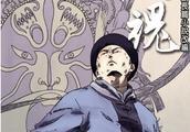 国产抗日动画《国魂》正式开播 秒杀一切抗日神剧!