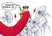 隆泰创投将成东方钽业(000962)控股股东