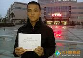 南安码头镇90后小伙患尿毒症 菲律宾乐善堂捐1万元(图)