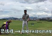 打好高尔夫,你不得不学好延迟释放!