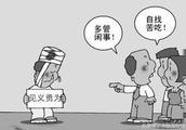 """在美国""""好人难做""""!华人勇斗歹徒却把自己送进了监牢"""