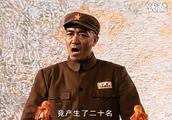 """#人人都是演讲家#《亮剑》李云龙磅礴大气演讲论""""亮剑精神""""!"""