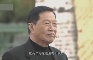 观众质疑李昌钰近几年没有破过大案,李昌钰:你不必挑衅我
