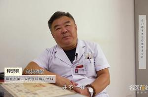 专业医生:贲门癌手术治疗需要多少钱