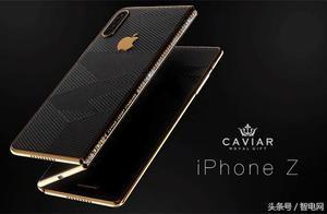 """你会为此支付2万元么?iPhone Z""""折叠手机概念流出"""