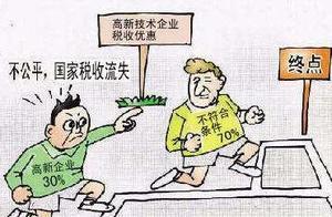上海希望城税收优惠 我国现行主要税收优惠政策有哪些