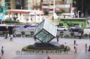"""中国人买房买到国外去了,3万套房被中国人买光?闲置成""""鬼屋"""""""