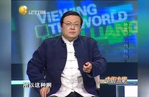 老梁:唐山大地震竟然死了24万人,太可怕了