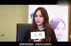 唐嫣:我是跟着角色一起成长的,我不在意别人误解,那是不了解我